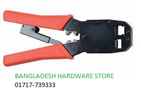Crimping Tools in bd