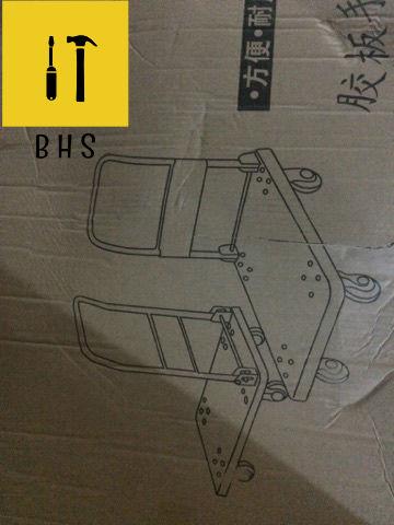 Hand Trolley in BD