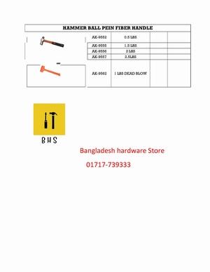 Hammer Ball Pein Fiber Handle in bd