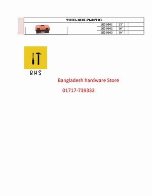 Tool Box Plastic in bd