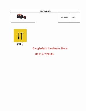 Tool Bag in bd
