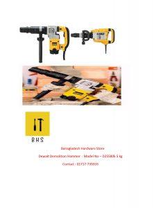 D25580k 5 kg demolition Hammer in