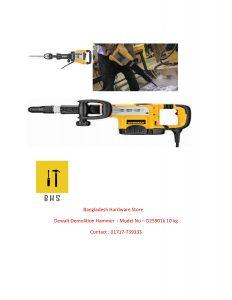 D25901k 10 kg demolition Hammer in bd