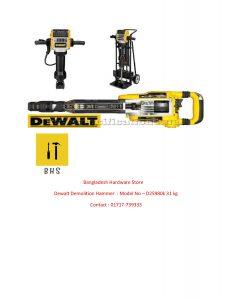 Dewalt D25980k 31 kg demolition Hammer in bd