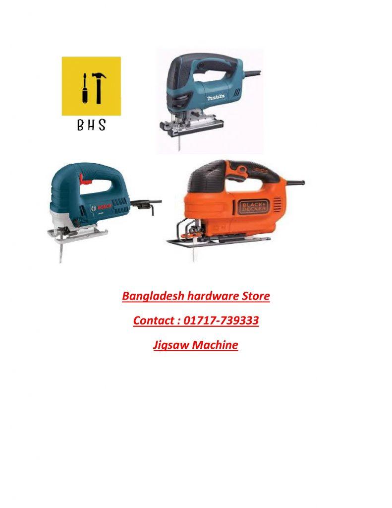 Hardware Item importer in bd