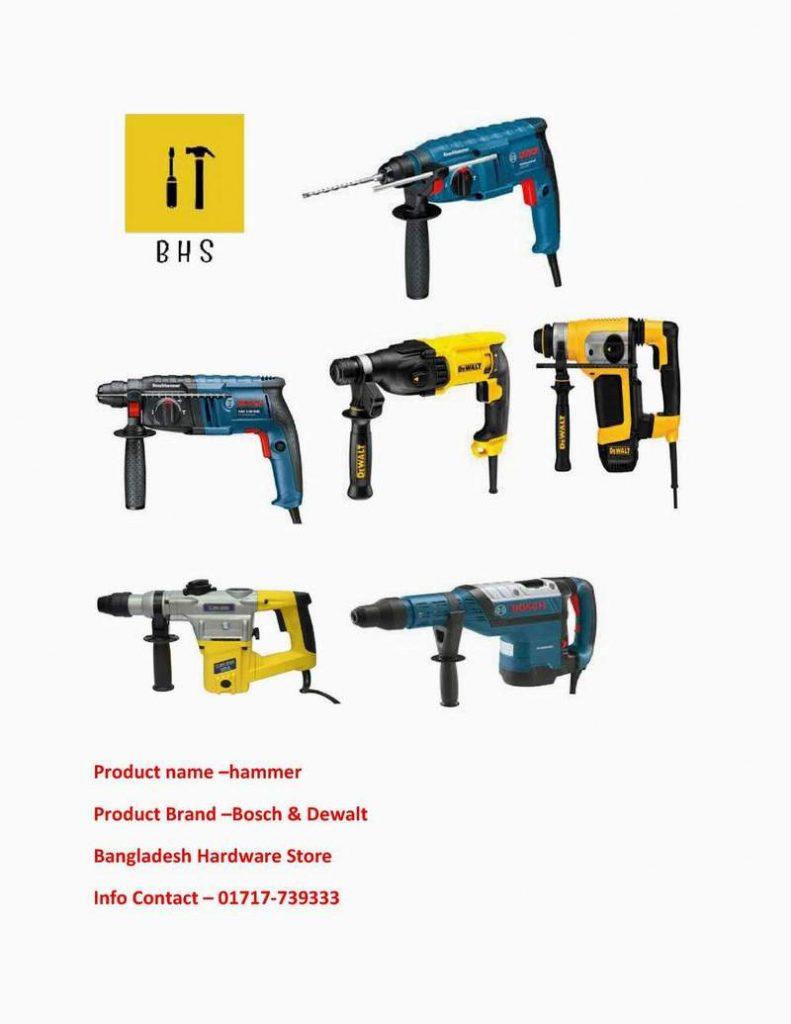 Hammer Supplier in bd