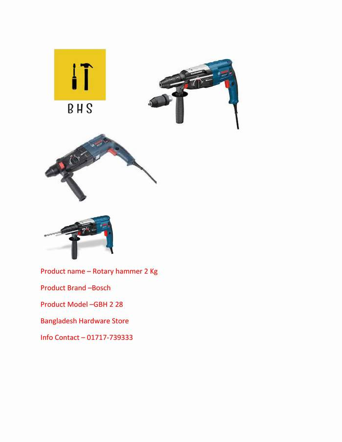 GBH 2-28 rotary hammer in bd