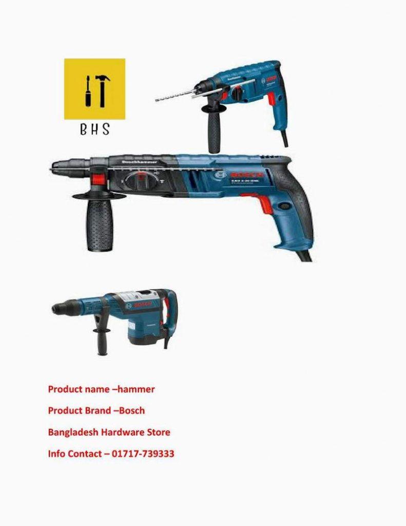 Bosch hammer Supplier in bd