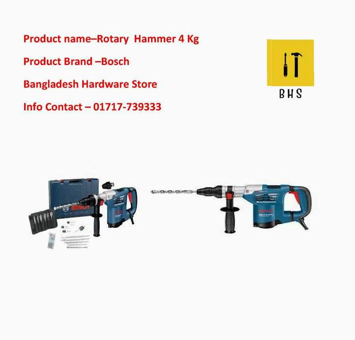 ROTARY HAMMER supplier in bd