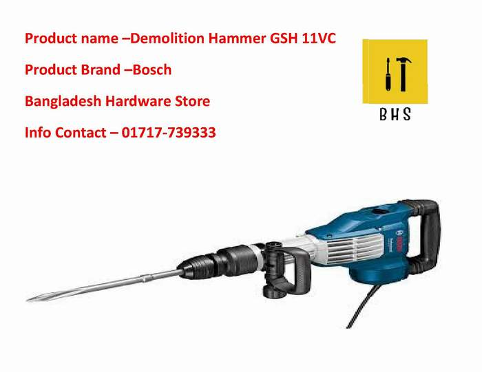 GSH 11 VC dealer in bd