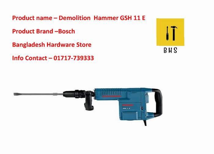 GSH 11E supplier in bd