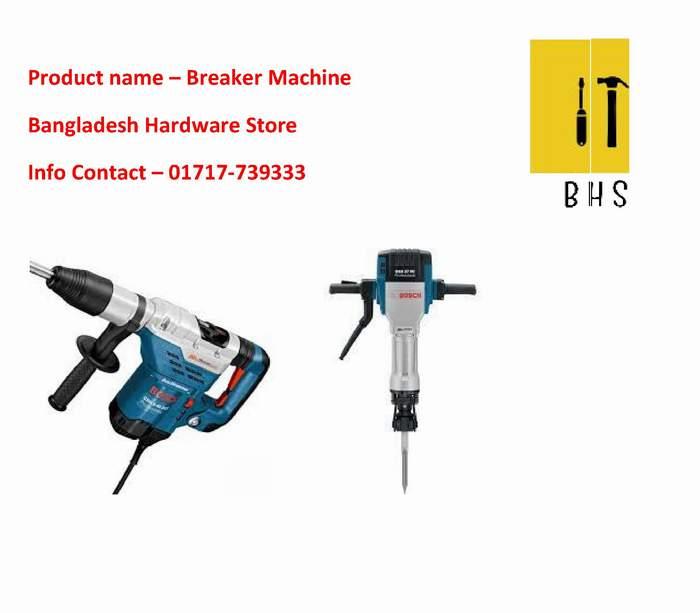 Breaker supplier in bd
