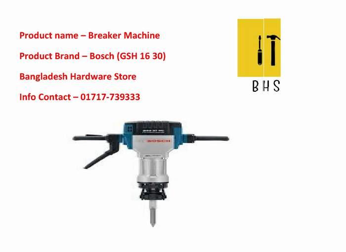 Gsh 16-30 Dealer in bd