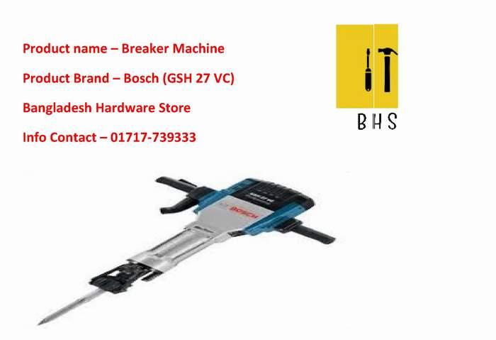 Gsh 27 Vc supplier in bd