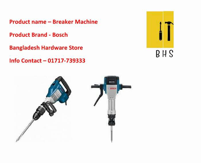 Bosch Breaker Dealer In bd