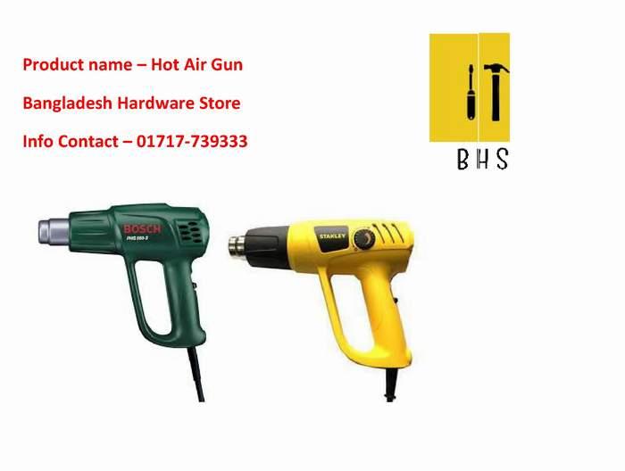 Hot Air Gun Supplier in bd