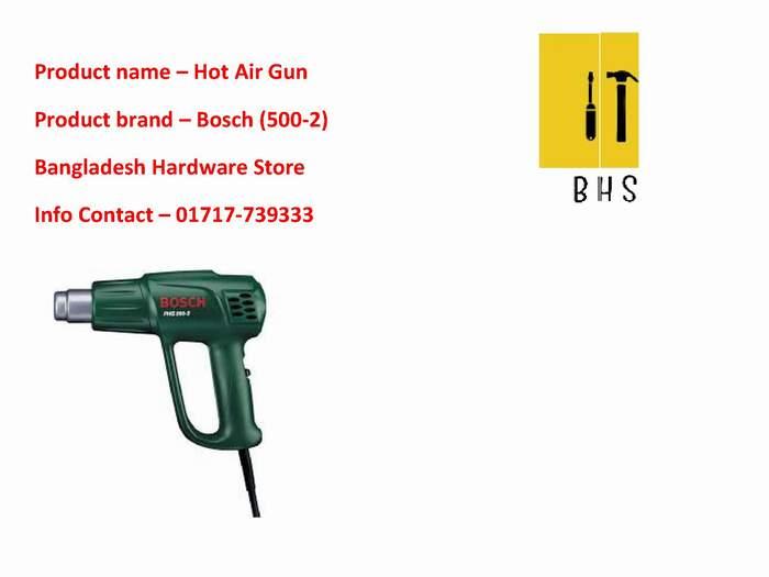 Bosch GHG 500-2 Supplier in bd