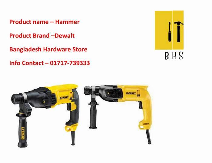 Dewalt Hammer supplier In bd