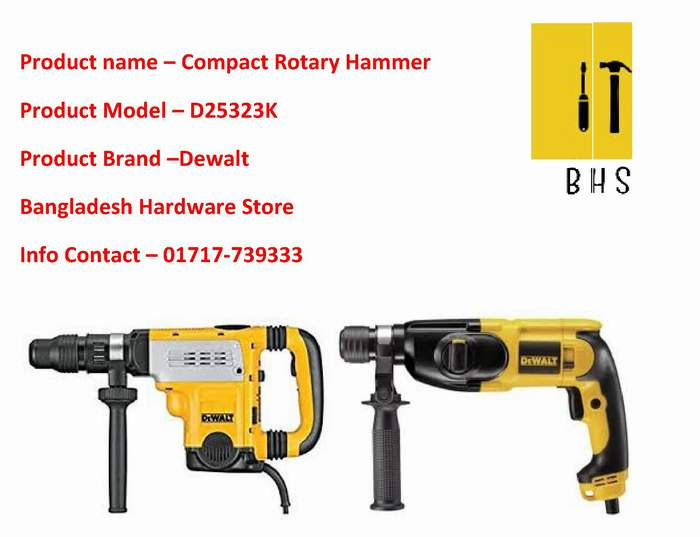 D25323k Compact Rotary Hammer supplier in bd