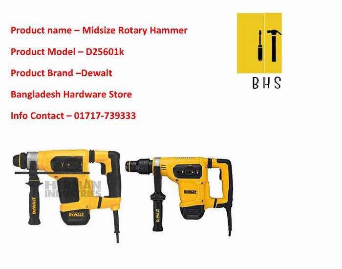 D25601K Midsize Rotary hammer Dealer in bd