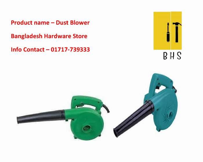Dust Blower Supplier in bd