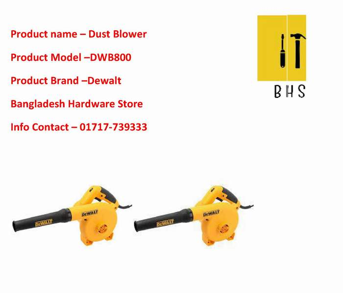Dewalt Dwb800 Dust Blower Dealer in bd