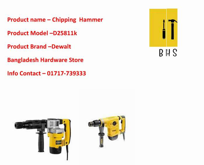 D25811k Chipping Hammer Wholesaler in bd