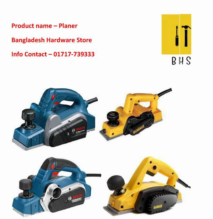 Planer supplier in bd