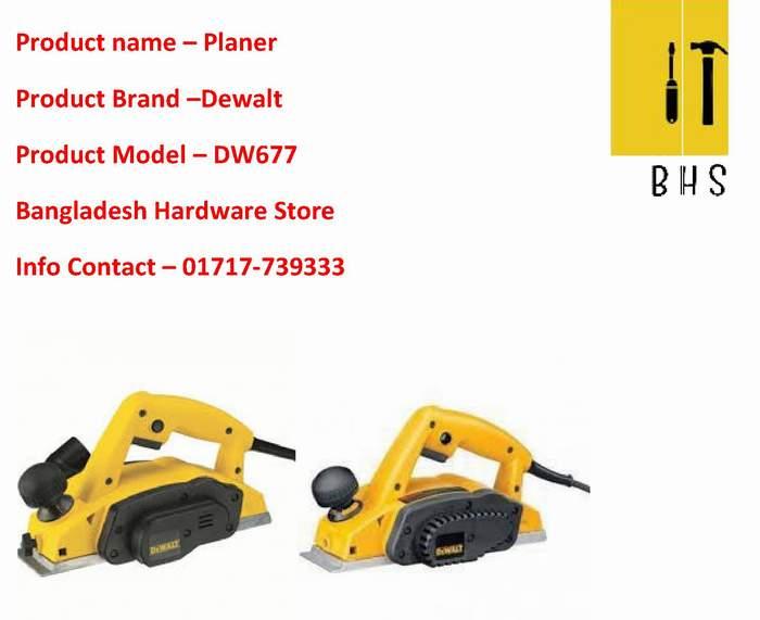 Dw677 Dewalt Planer Supplier in bd