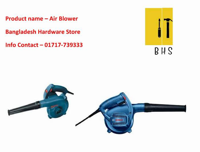 Air Blower Supplier in bd