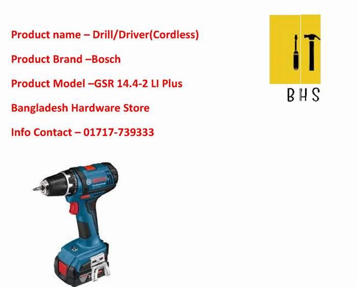 Bosch Drill/Driver Gsr 14.4-4-2 Li Plus wholesaler in bd