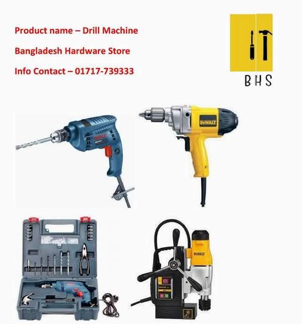 Drill Machine supplier in bd