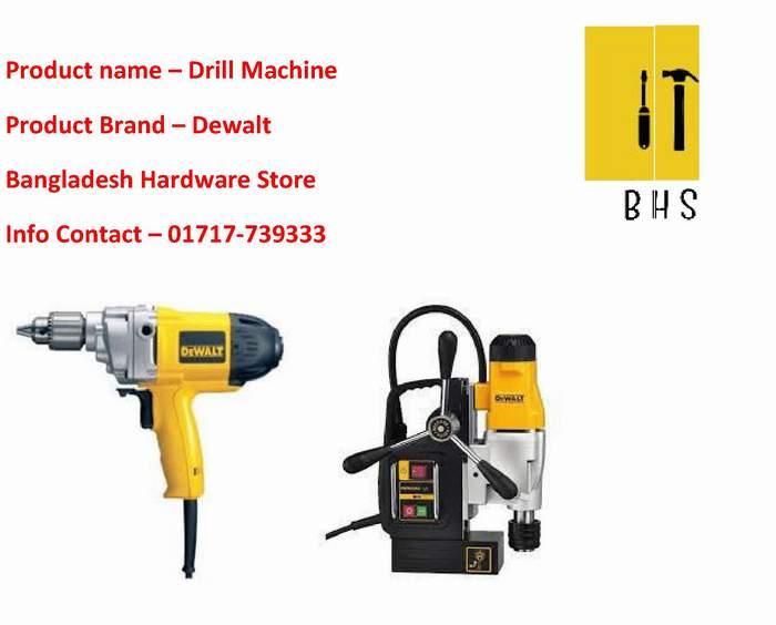 Dewalt Drill Machine supplier in bd
