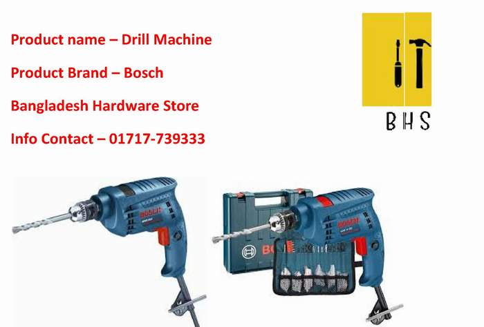 Bosch Drill Machine Dealer in bd