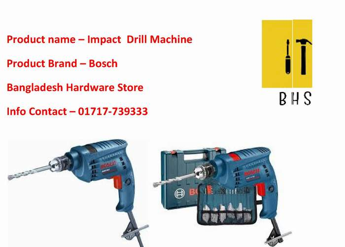 Bosch Impact Drill Supplier in bd