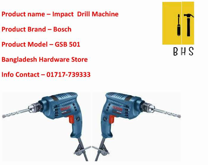 Gsb 501 Impact Drill Supplier in bd