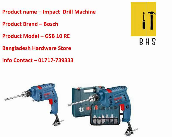 Gsb 10 Re Impact Drill dealer in bd