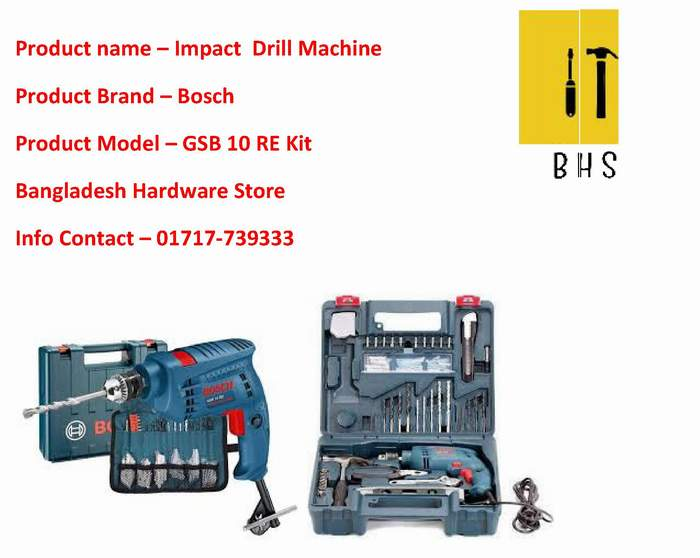 gsb 10 re kit Impact Drill supplier in bd