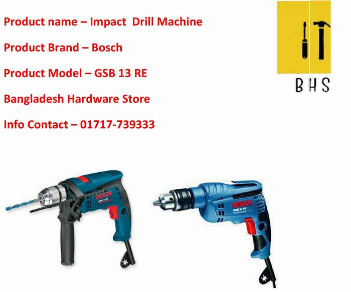 gsb 13 re Impact Drill wholesaler in bd