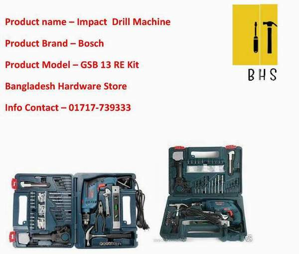 gsb 13 re Kit Impact Drill Supplier in bd