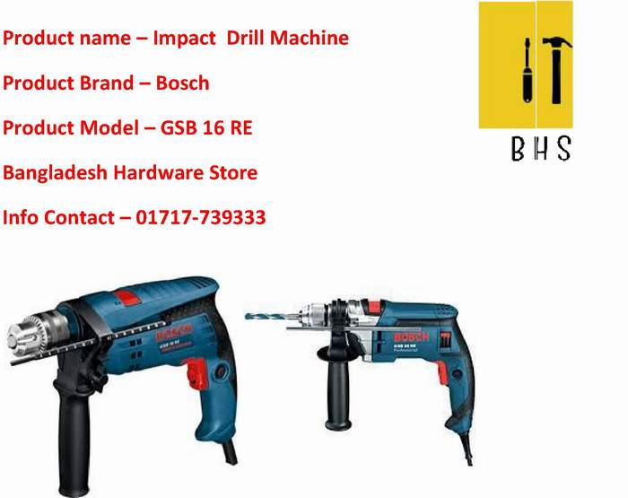 gsb 16 re Impact Drill wholesaler in bd