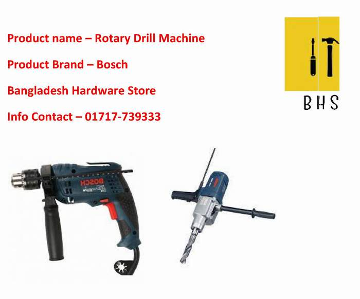 Bosch Rotary Drill Dealer in bd
