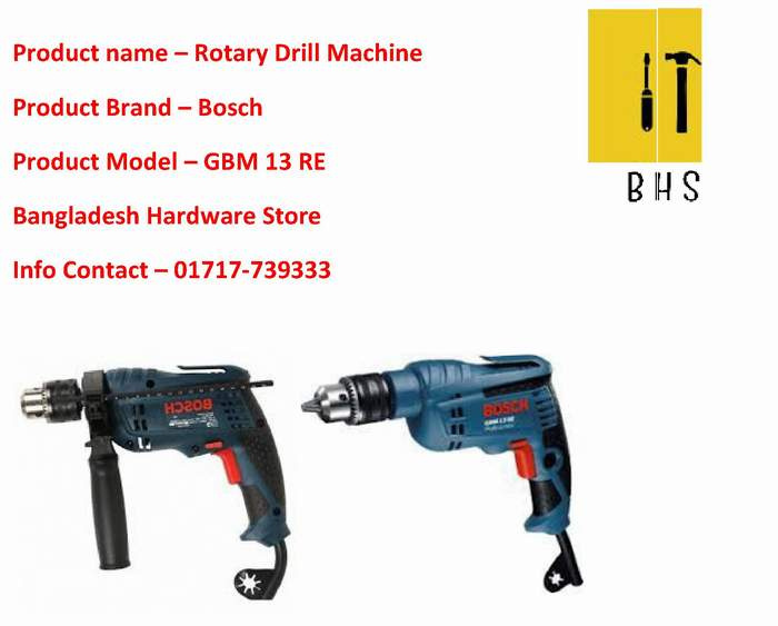 gbm 13 re rotary drill wholesaler in bd
