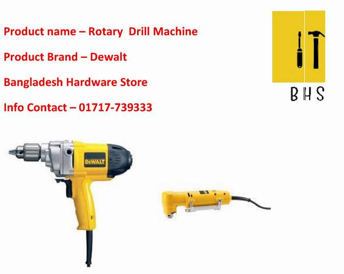 Dewalt Rotary Drill wholesaler in bd