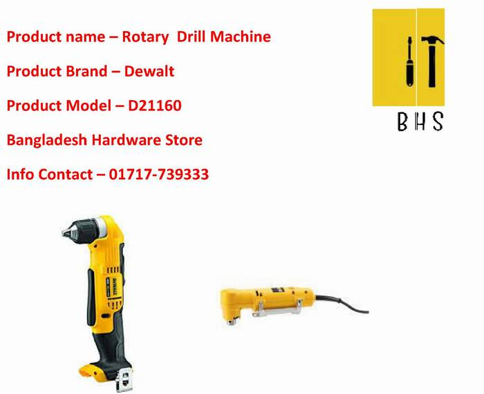 d21160 rotary drill wholesaler in bd