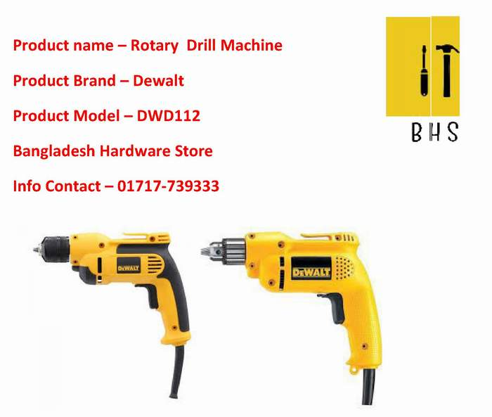 dwd112 rotary drill supplier in bd