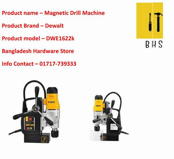 dwe 1622k magnetic drill wholesaler in bd