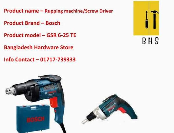 Bosch gsr 6-25 te Rupping Machine supplier in bd