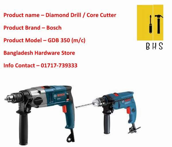 Bosch diamond drill wholesaler in bd