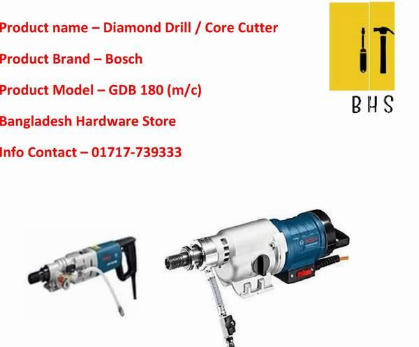 Bosch core cutter wholesaler in bd